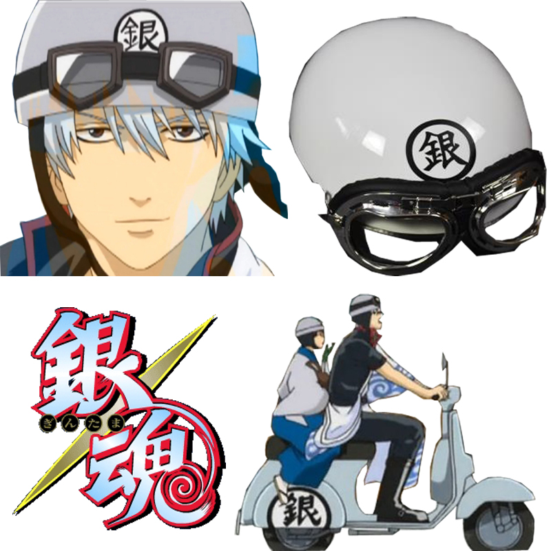 Adroit Anime Gintama Silver Soul Gintoki Sakata Electric Motor Car Hat Helmet Accessories Nourishing Blood And Adjusting Spirit