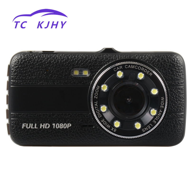 Auto Dash Cam Car DVR 1080P Recorder High Definition Night Vision Mini Concealed Driving Recorder Circular Recording Display mini motion activated camera with night vision auto video recorder build in pir detector high definition recording
