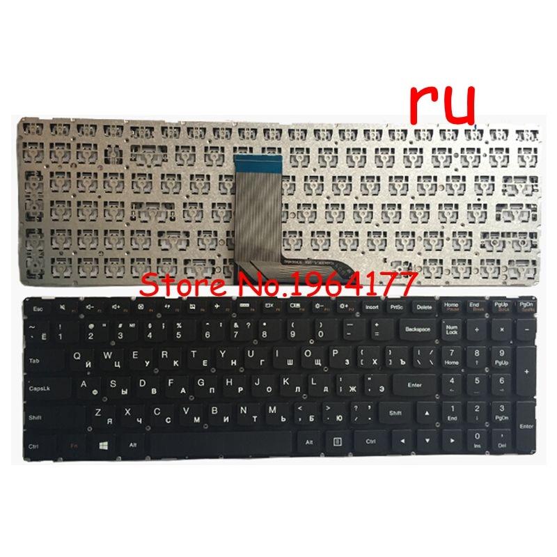 Nouveau clavier russe pour Lenovo IdeaPad 700-15ISK 700-15 RU clavier d'ordinateur portable sans rétro-éclairage noir