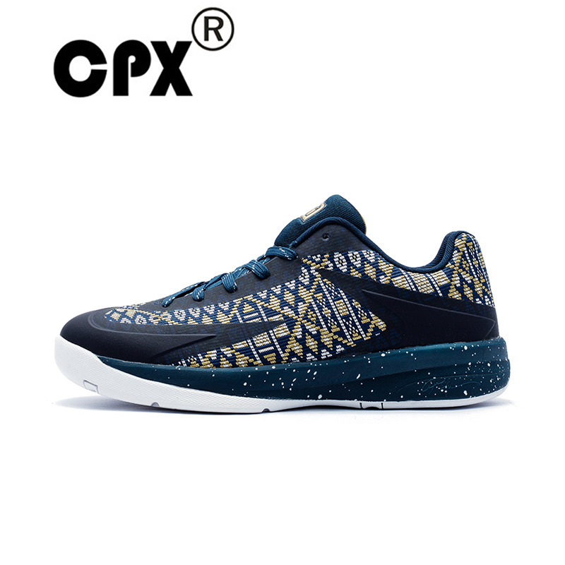 CPX mens Lifestyle Knit Air basketball shoes hundred tide wear-resisting damping flow DMX Woven basketball boy outdoor sneakers morais r the hundred foot journey