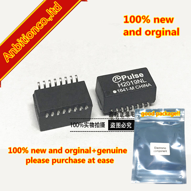 10pcs 100% New And Orginal Network Transformer H2019 H2019NL SOP16 In Stock