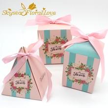 Caja de boda caja de regalo de alta calidad Caja de Regalos suministros de fiesta caja de flores vintage caja rosada dulces