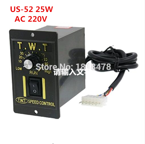 US-52 25W AC 220V Gear Motor Speed Control Switch US-52