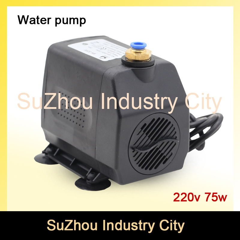 все цены на Water Pump 75w 220V Brushless Motor pump max head 3.2m,max flow 3200L/H Multi-function submersible water pump