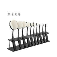 Hot 10 Grids Toothbrush Oval Makeup Brushes Display Holder Stand 5Pcs Storage Shelf Toothbrush Foundation Brush