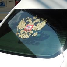 45x45 см большая наклейка Герб России автомобильный стикер для заднего стекла крыши на машину русский Орел Наклейка большая наклейка на заднее стекло крышу авто