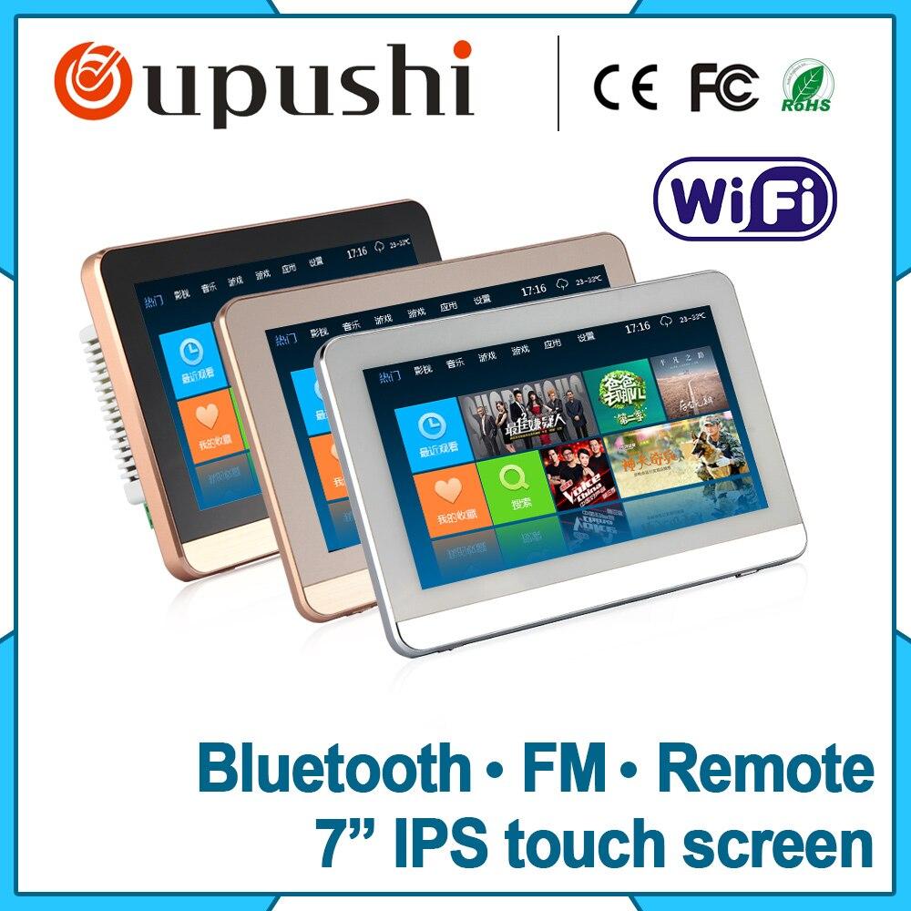 Домашнего аудио видео музыкальная система, Bluetooth цифровой усилитель, 7 сенсорный экран в усилитель стены, дома Театр цифровой Кино