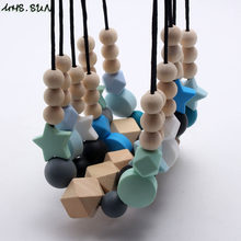 MHS.SUN Silicone Wooden Beads Necklace Baby Silicone Teething Nursing Necklace For Newborn Mom BPA Free Breastfeeding Jewelry(China)