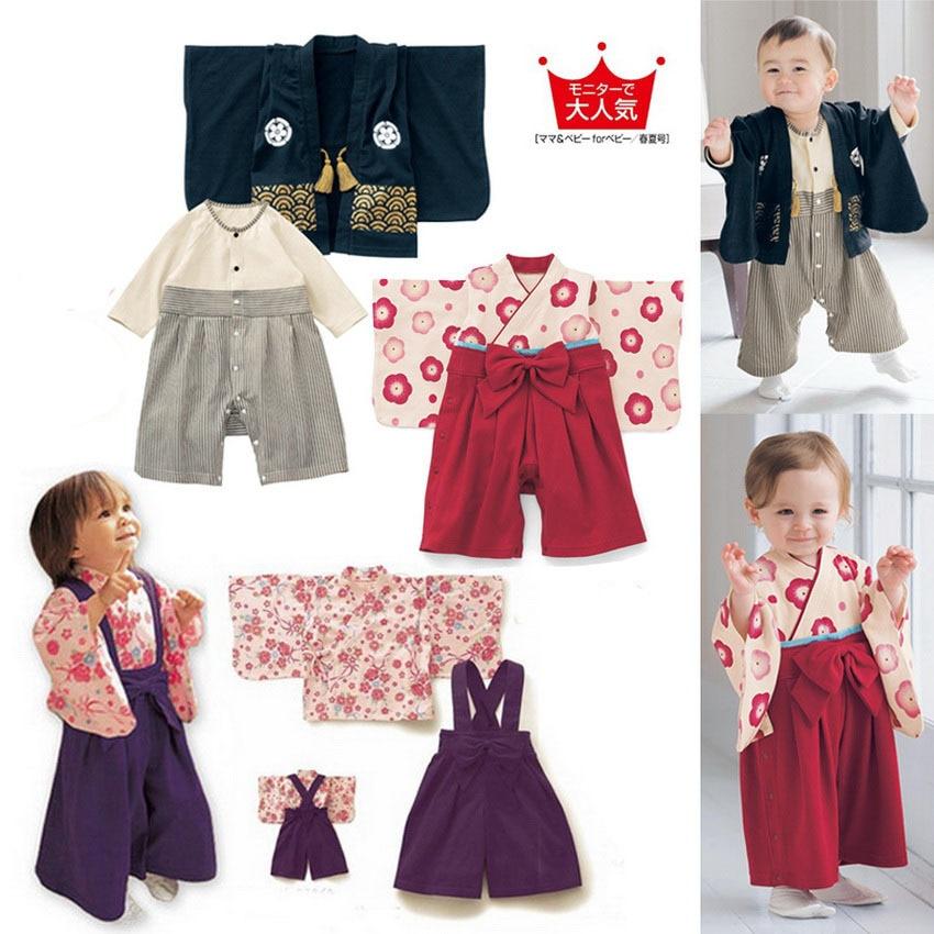 Online Buy Wholesale Japanese Baby Clothing From China Japanese Baby Clothing Wholesalers