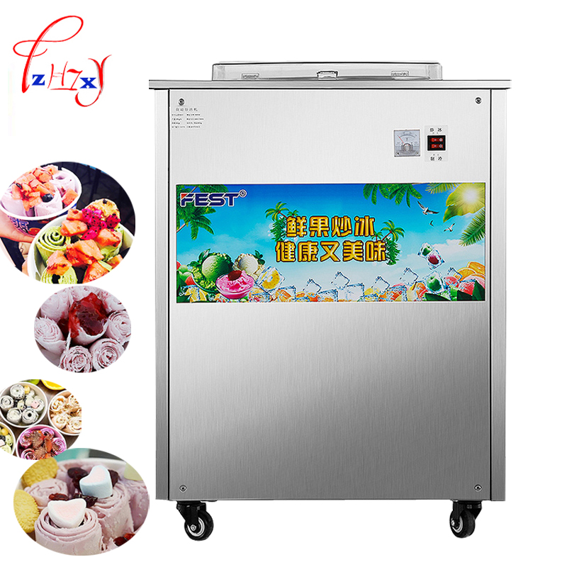 Commercial fried ice machine One Pan Fried ice machine roll machine ice pan Fry flat ice cream maker yoghourt full Automatic 1pc commercial double flat pan fried ice cream machine cheap ice pan flat pan fried ice cream machine