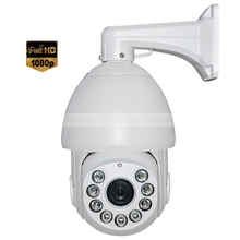 2MP 1080P H.264 Outdoor 6inch PTZ Speed IP/Network Camera 20x Optical Zoom Onvif