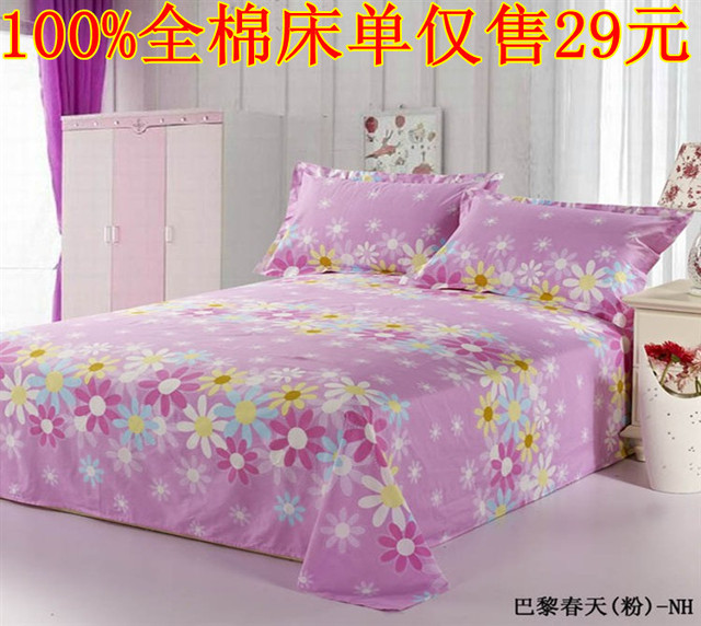 Bedding cotton 100% , laguan 100% cotton single bed sheet double bed sheets