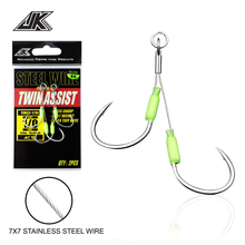 JK 3packs DIY Assist Hooks 7x7 Stainless Steel Wire Saltwater Game Double Hook Summer Fishing Light Casting Sea Jigging Tackle