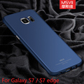 Ultra Thin Luxury Phone Case Back Cover For Samsung Galaxy S7 S7 edge Cases Fashion Scrub Matte Back Cover