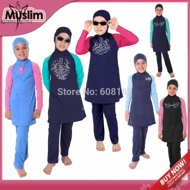 Acquista ragazze musulmane costumi da bagno islamici costume da bagno per - Costumi da bagno per ragazze ...