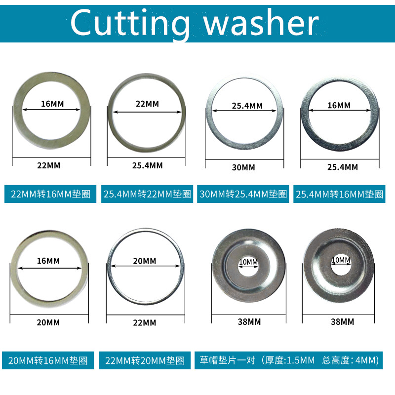 10pc/lot 20-16/22-16/25.4-16/30-25.4/32-16 Saw Cutting Washer Inner Hole Adapter Ring Blade Aperture Change Washer