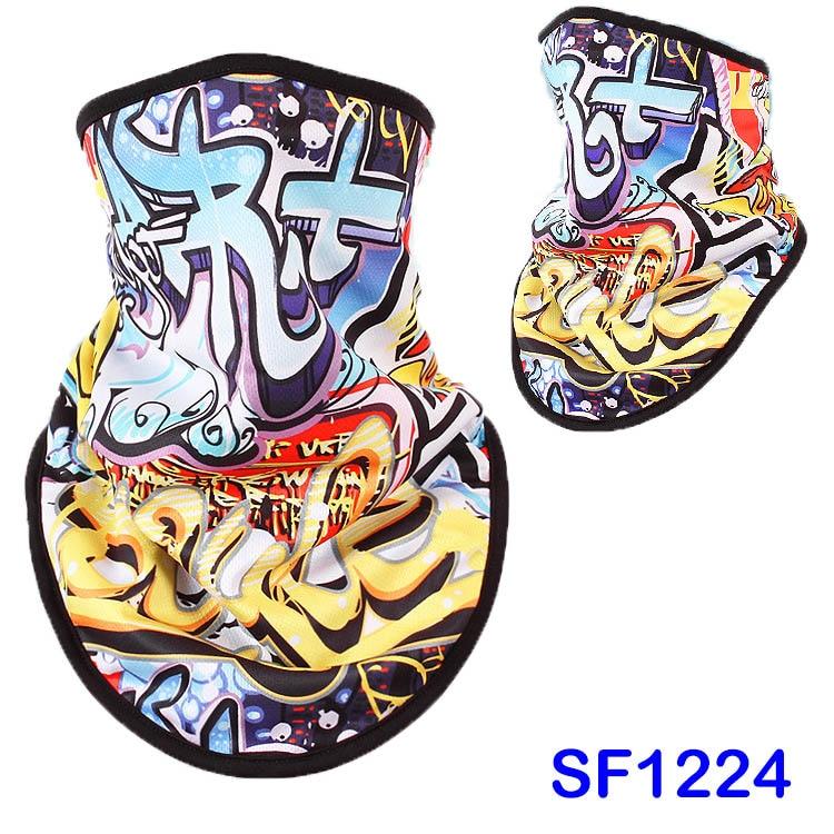 SF1224