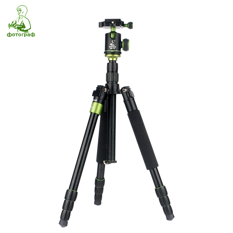 SYS-288 Professional Portable SYS288 Aluminum Tripod Monopod Model+Ball Head For Canon Eos Nikon Sony DSLR Camera Free Ship free shipping velbon aluminum ball head qhd u4q for dslr camera tripod
