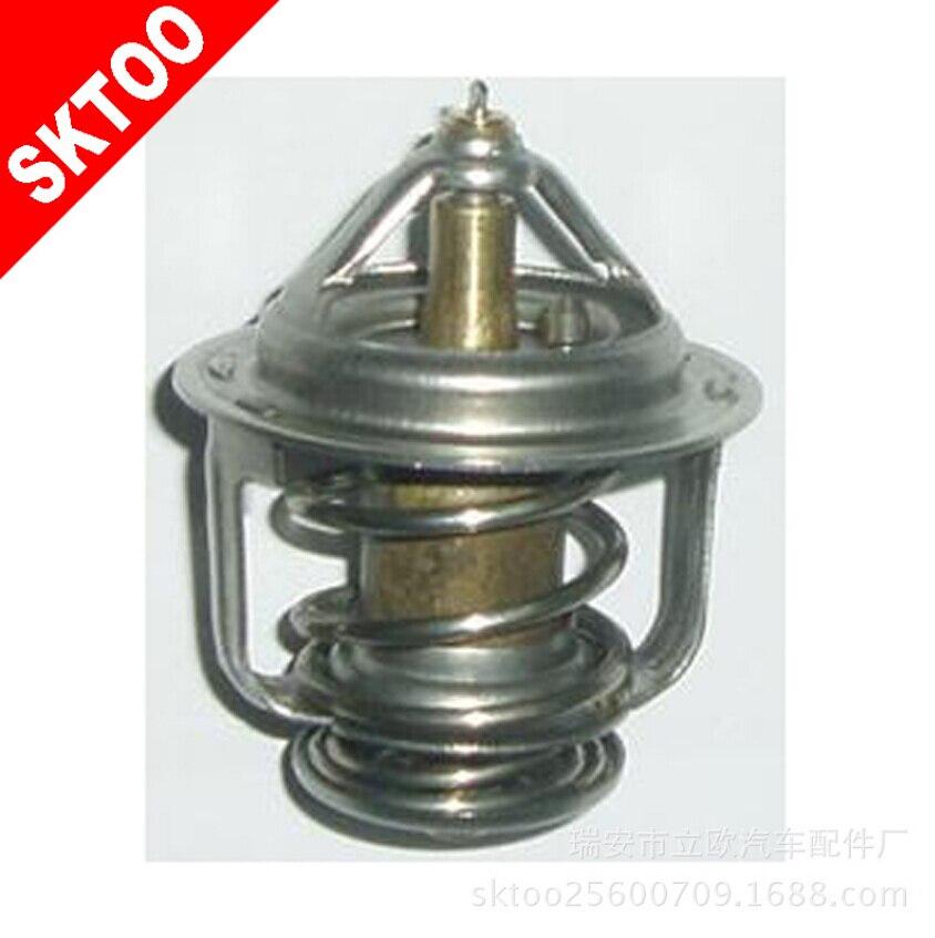 Auto Engine Coolant Thermostat  21200-4M500 / 212004M500 for Nissan/Toyota/Daihatsu Thermostats