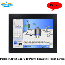 Partaker Z14 15 Inch Intel Core I5 3317u 10 Points Capacitive Touch Screen OEM All In One PC