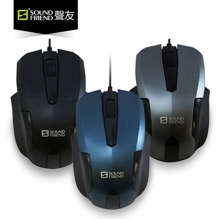 7540e111098 Wired Mouse 1200DPI Computer Portable Gaming Mice Adjustable USB Receiver  Optical Opitical Ergonomics for Laptop PC