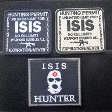 Isls охотничья Лицензия вышивка глава армии США военный тактический
