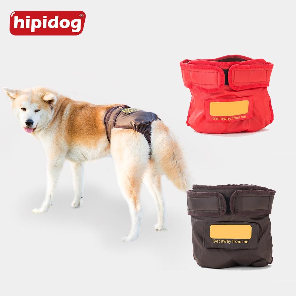 Hipidog verstelbare fysiologische broek Menstruatie ondergoed - Producten voor huisdieren