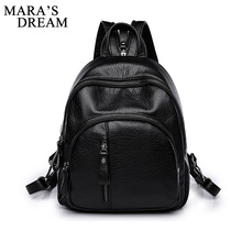 Mara's Dream Fashion PULeather Women Backpack Female Black