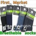 Homens meias de fibra de bambu para Ultra - fino masculino respirável meias sistema de mistura de cores escolhe aleatoriamente 1 = 10 pares