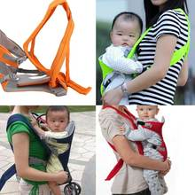 Multifunctional Front Facing Baby Carrier Sling Mesh Backpack Pouch Kangaroo Wrap Carrying For Baby Children Toddler Slings