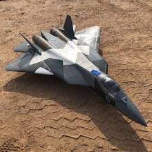 Двойной 50 мм EDF игрушка Электрический радиоуправляемый самолет хобби T50 T-50 EDF модель реактивного устройства EPO RTF готов к полету, без батареи