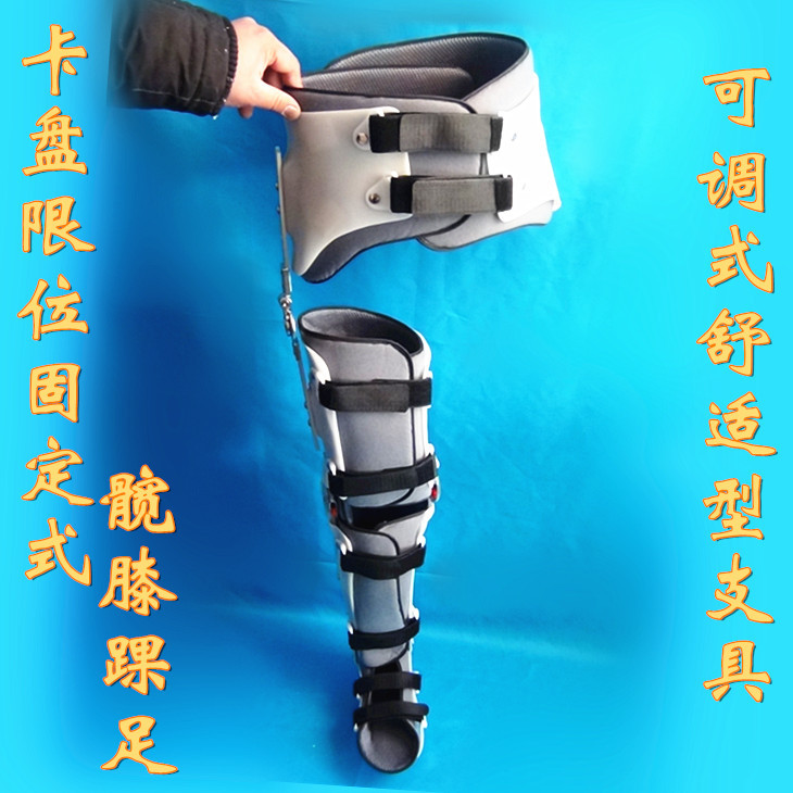Charming hip knee ankle foot orthosis head replacement