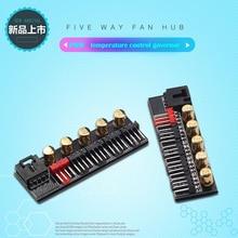 Новая материнская плата 4Pin pin хаб pwm вентилятор концентратор компьютера контроль температуры коробка регулятора контроллер вентилятора