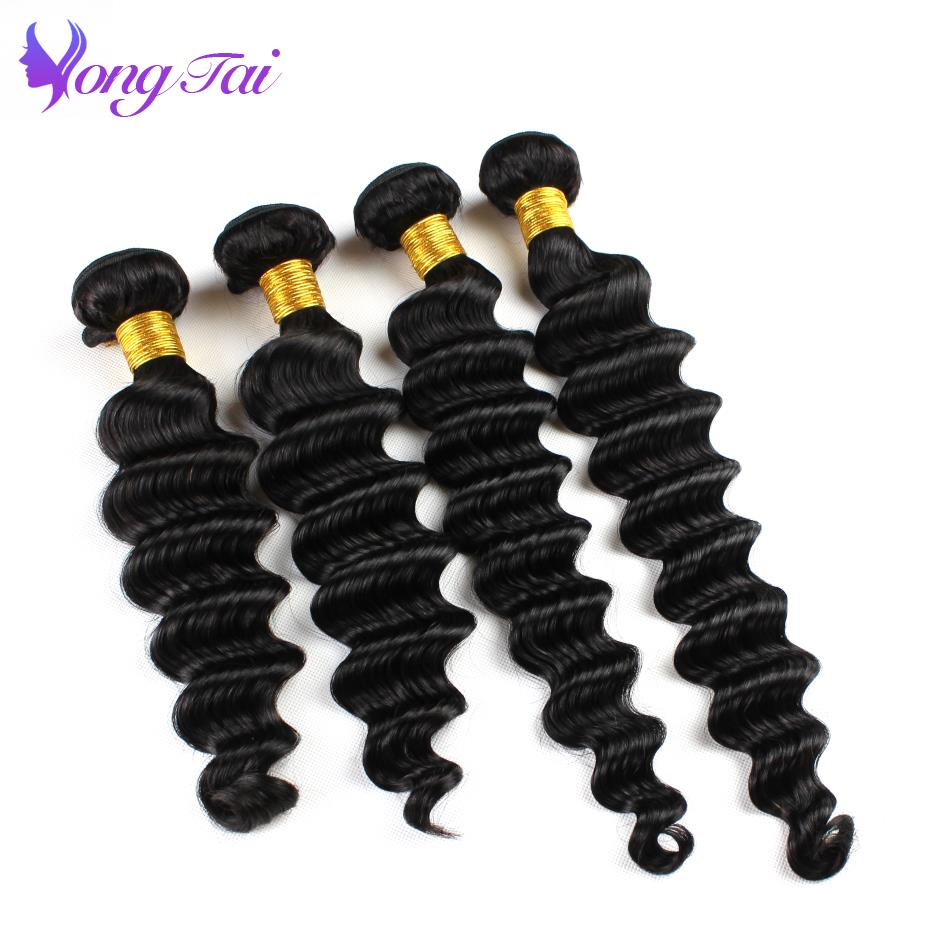 Yuyongtai Deep Wave Bundles Natural Color Brazilian Virgin Hair Extension 100% Remy Human Hair 4 Bundles free Shipping no Tangle