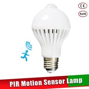 LED PIR Motion Sensor Lamp Sma