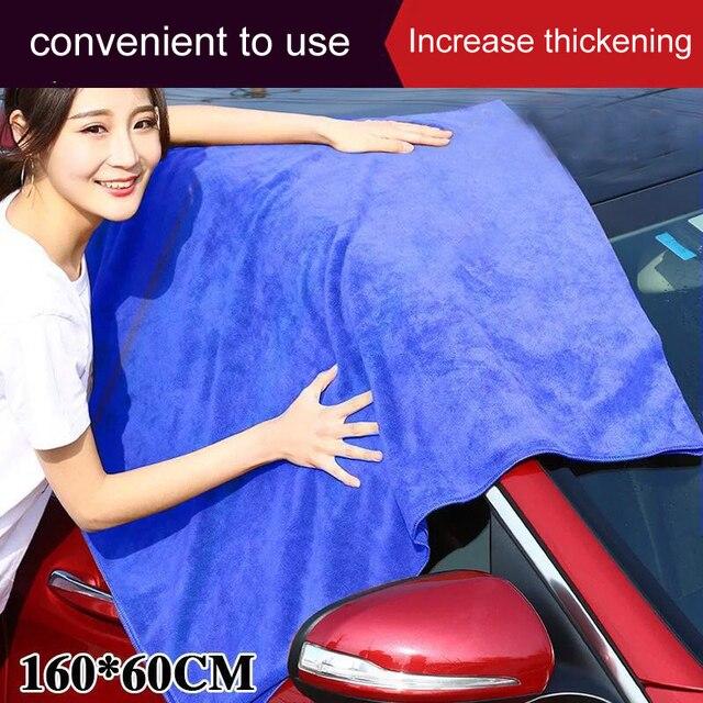 Toalha de microfibra para lavagem de carro, toalha de microfibra para lavagem e limpeza de carro, 160x60cm, 1 peça
