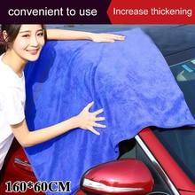 Toalla de lavado de coches 160x60cm, 1 Uds., Toalla de microfibra para el cuidado del coche, paño de Secado y limpieza