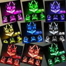 LED Light Up Mask Scary Mask The Purge Election Year Great Party Carnival Festival Cosplay Horror Skull Halloween Costume 2018 halloween led skull mask purge masks election mascara costume purge movie el wire dj party lighting glow in dark cosplay masks