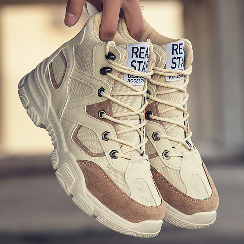 Plus Size 45 Wedges Sneakers Men Summer Suede White Shoes Boys Lace-Up PU Sole Mans Footwear Casual Comfortable Shoes+malePlus Size 45 Wedges Sneakers Men Summer Suede White Shoes Boys Lace-Up PU Sole Mans Footwear Casual Comfortable Shoes+male