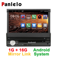 7'' 1 Din Car Radio Quad Core Android 8.1 GPS Navigation Car Stereo 1024*600 Video Player AM/FM Radio Wi Fi Bluetooth Autoradio