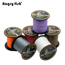 Wholesale 300 Meters 8x Braided Fishing Line 12 Colors Super PE Line
