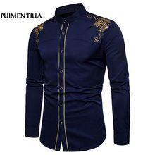 Мужские официальные рубашки с длинным рукавом, мужская рубашка размера плюс для ночного клуба, Мужская блестящая рубашка Metallicl Pui men tiua