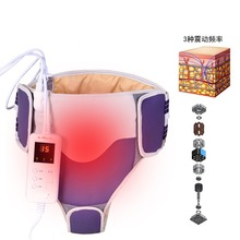 Vibrating Heating therapy Uterine abdomen Massage ovarian maintenance Kneading Massager relieve uterine cold dysmenorrhea