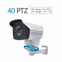 2MP 10X Zoom IP Network CCTV Security POE Bullet PTZ Camera And Alarm Audio