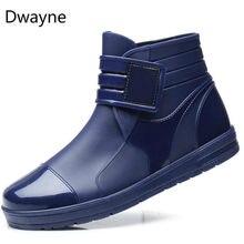 5583f5ab2c Dwayne 2018 de moda impermeable de PVC Botas de lluvia impermeable zapatos  planos de los hombres