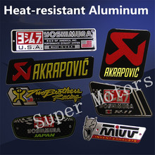 Cool 3D Aluminum Heat-resistant Motorcycle Exhaust Pipe Metal Decal Sticker for Scorpio Yoshimura Akrapovic Racing Street Bike