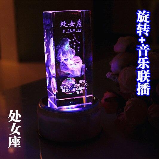 ᐃromantic Birthday Gift Girl Luminous Crystal Gift Practical Send