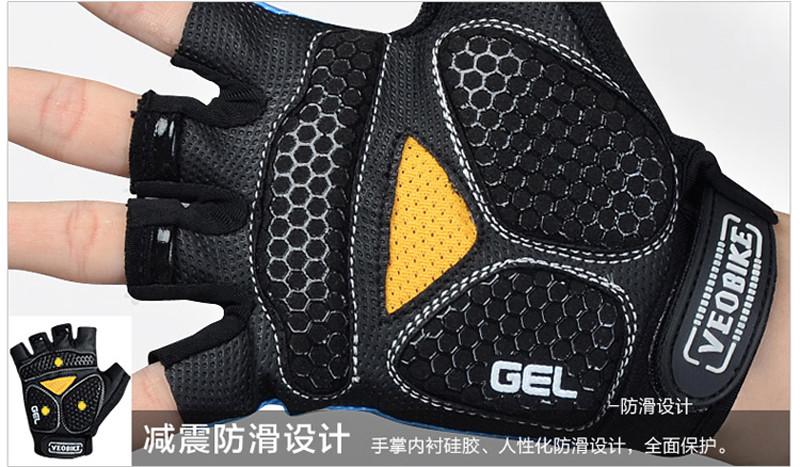 Veobike Cycling Gloves Half finger Gel Foam Padded Bicycle Fingerless Gloves