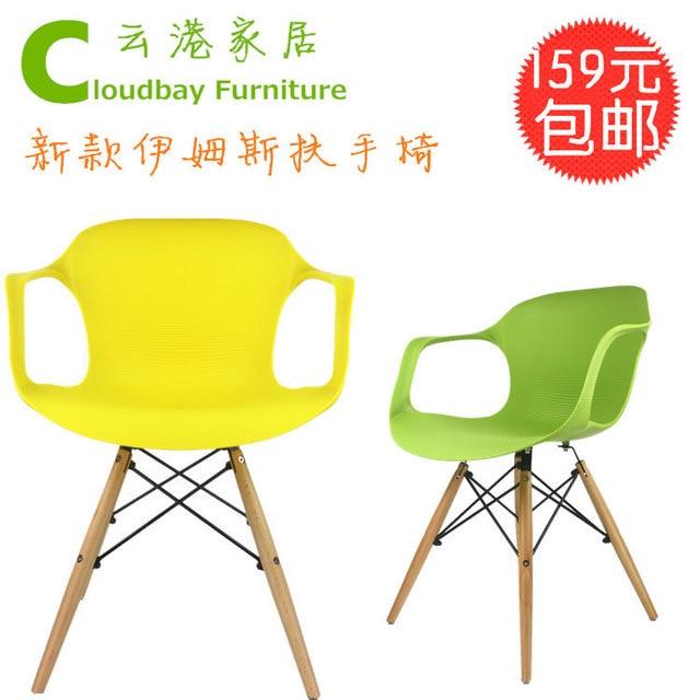 Eames Sessel Gewinde Muster Kunststoff Stühle Bürostuhl Computer