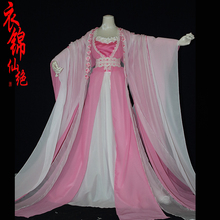 Pink and Light Green 2 Colors JunFu JinQue Ancient Chinese Cosplay Costume Fairy Princess Cosplay Costume for Women